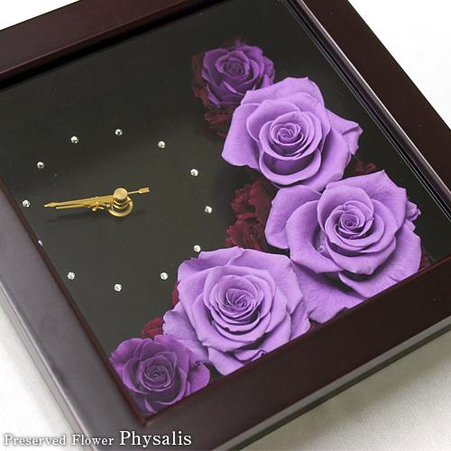 とき(紫)20cm プリザーブドフラワー