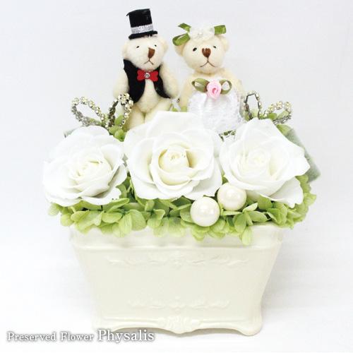 プロポーズ・ウェディング・結婚式ギフトプリザーブドフラワー